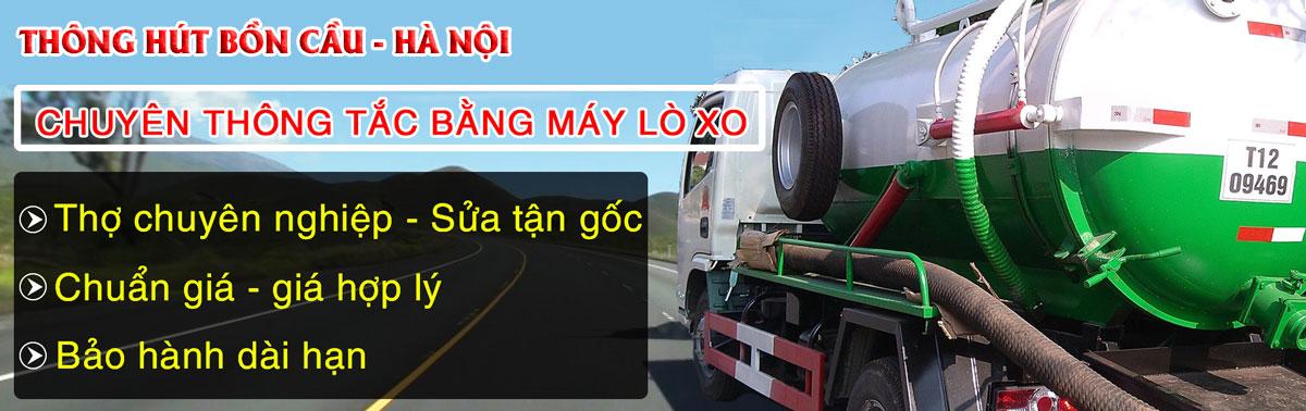 banner thong tac cong 1