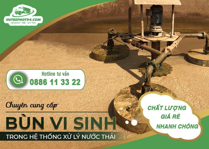 công ty cung cấp bùn vi sinh